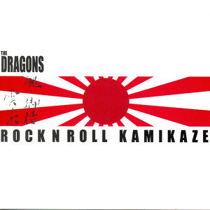 Rock n Roll Kamikaze (Original Mix)