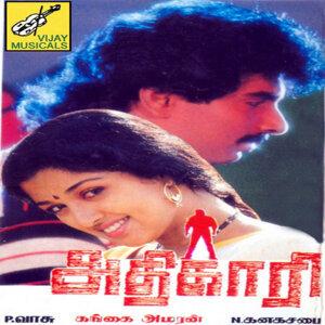 Adhikaari (Original Motion Picture Soundtrack)