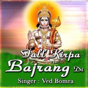 Full Kirpa Bajrang Di