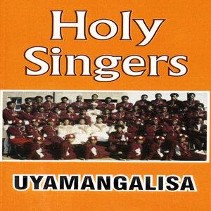 Uyamangalisa
