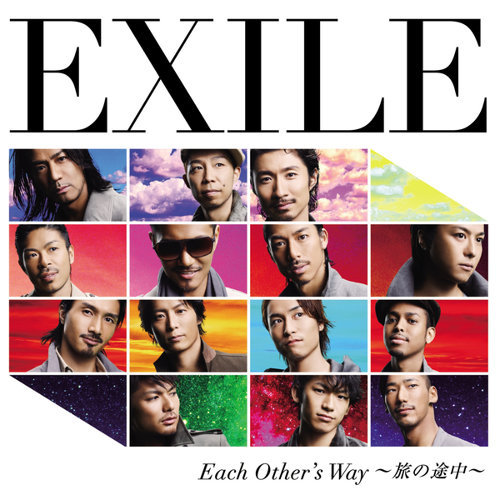 Each Other's Way ~旅の途中~