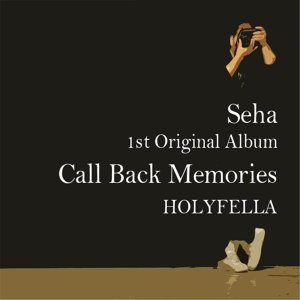 Call Back Memories
