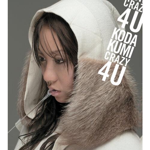 Crazy 4 U (Akakage's crazy love Remix)