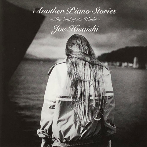 Another Piano Stories -The End of the World-