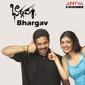 Bhargav - Original Motion Picture Soundtrack