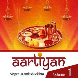 Aartiyan Vol. 1
