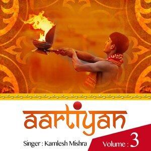Aartiyan Vol. 3