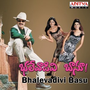 Bhalevadivi Basu - Original Motion Picture Soundtrack