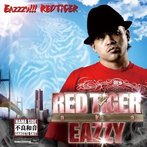 Eazzzy!!!RED TiGER (Eazzzy!!!RED TiGER)