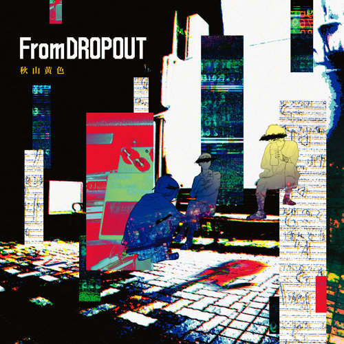 From Dropout