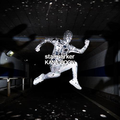 Starmarker
