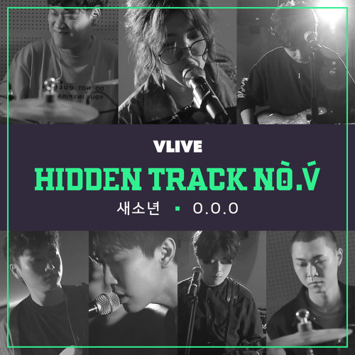 Flower 꽃 (HIDDEN TRACK NO.V Vol.2)