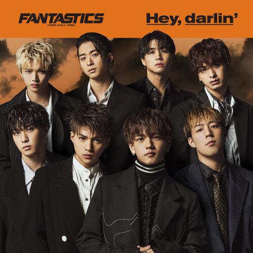 Fantastics アルバム