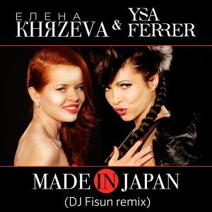 Made in Japan (DJ Fisun Remix)