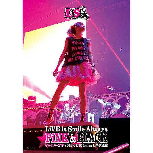 Little Braver -2015武道館 Live Ichigo Ver.-