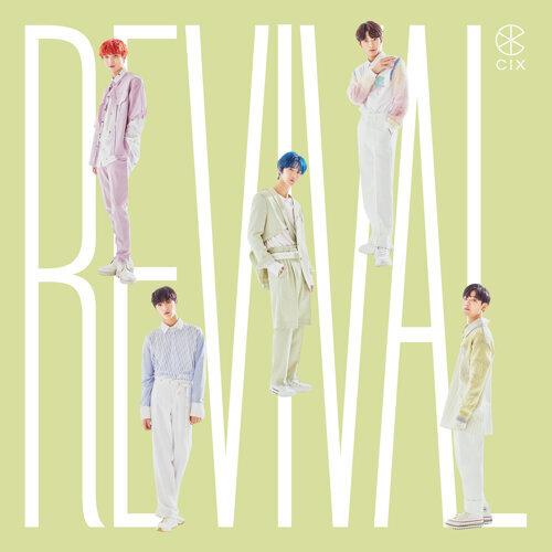 Revival - Special Edition