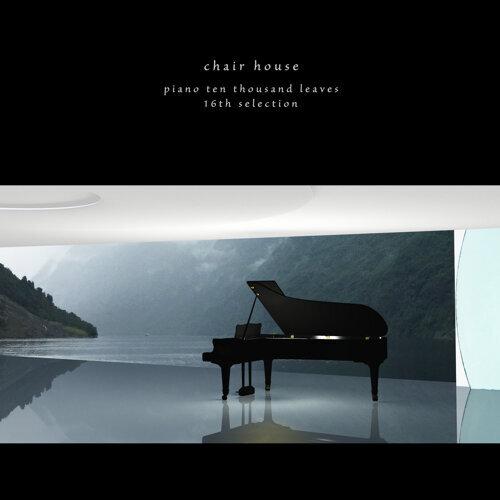 ピアノ万葉集 - 第16選