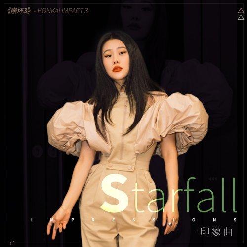Starfall - Honkai Impact 3rd Ost - Impressions