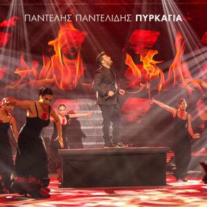 Pirkagia - MAD VMA 2015