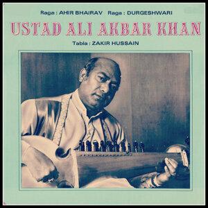 Ustad Ali Akbar Khan 1973