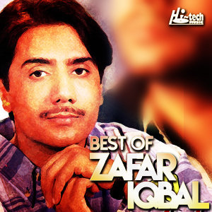 Best of Zafar Iqbal