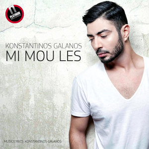 Mi Mou Les