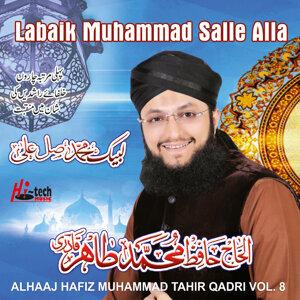 Labaik Muhammad Salle Alla, Vol. 8 - Islamic Naats