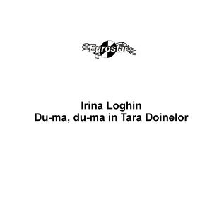 Du-ma, du-ma in Tara Doinelor