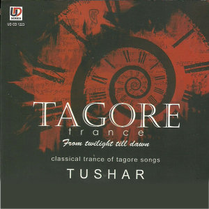 Classical Trance of Tagore Songs