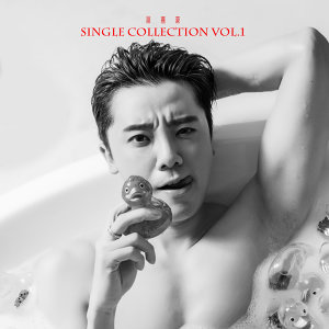 Single Collection Vol.1