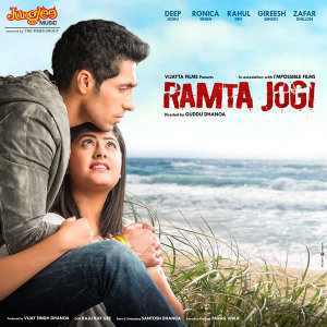 Ramta Jogi (Original Motion Picture Soundtrack)