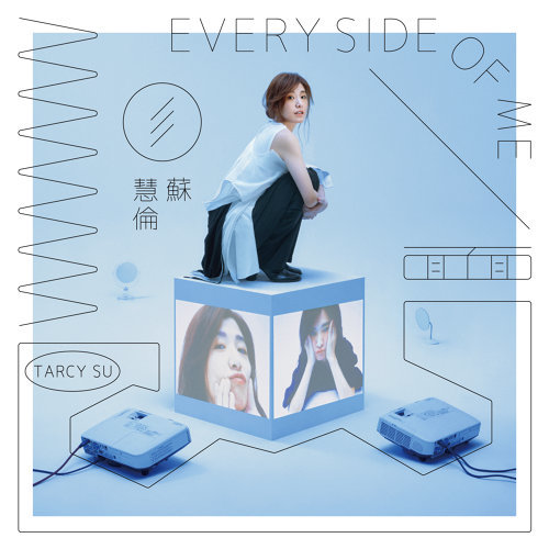 面面 (Every Side Of Me)