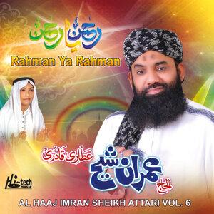 Rahman Ya Rahman, Vol. 6 - Islamic Naats