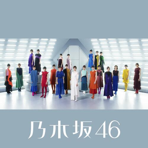 しあわせの保護色 (Special Edition) (Shiawaseno Hogosyoku) - Special Edition