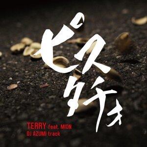 ピスタチオ (feat. MION) (pisutachio (feat. MION))