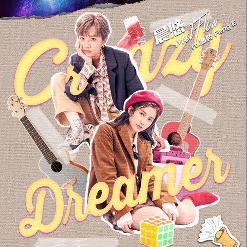 Crazy Dreamer (ft. Feng E)