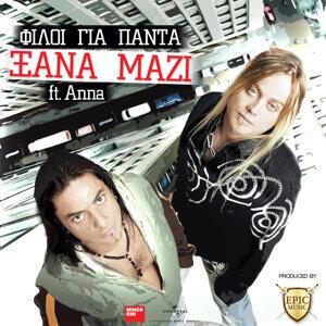 Xana Mazi