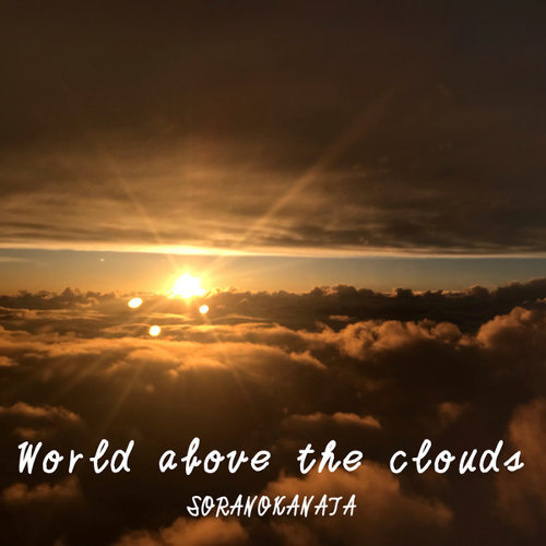 world above the clouds