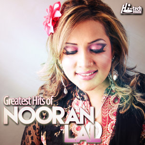 Greatest Hits of Nooran Lal
