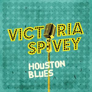 Houston Blues