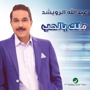 Malek Belhob