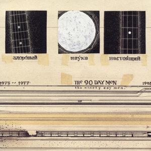 1975-1977-1998