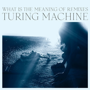What Is the Meaning of Remixes