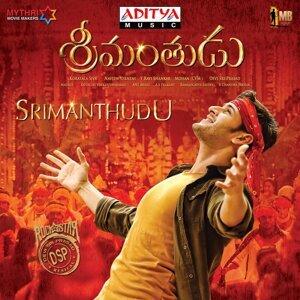Srimanthudu - Original Motion Picture Soundtrack