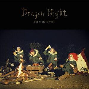 Dragon Night - English Ver.