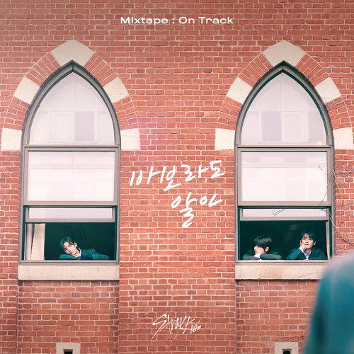 Mixtape: On Track