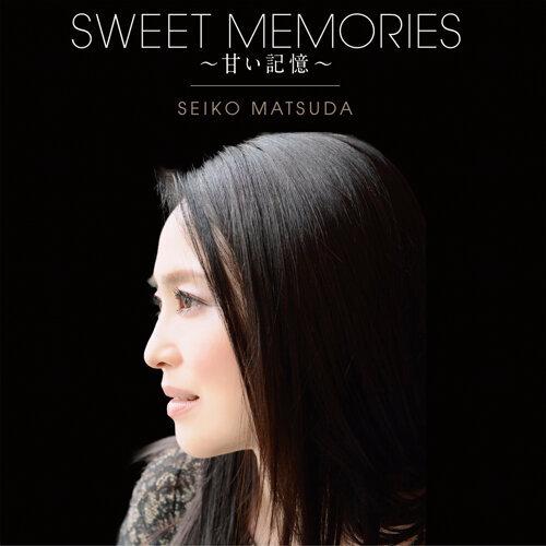SWEET MEMORIES - 甘い記憶