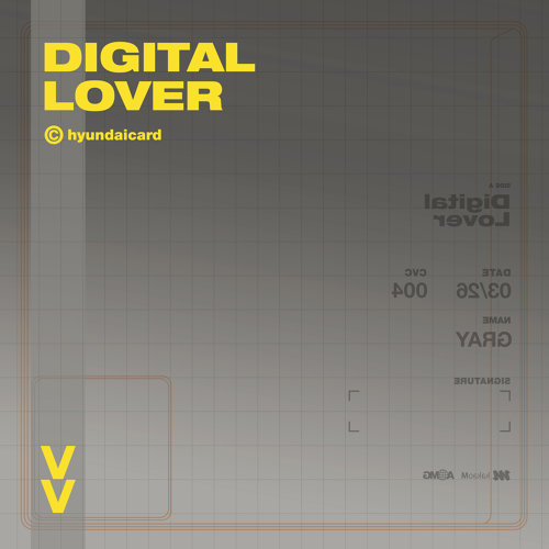 Digital Lover (GRAY ver.)