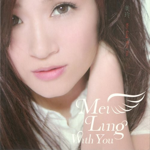 Mei-Ling With You