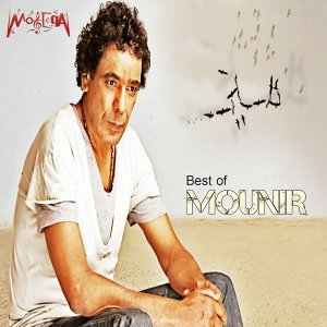 Best of Mohamed Mounir